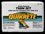QUIKRETE THIN SET SANDED - GRAY 50 LBS